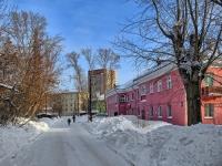 Новосибирск, улица Пермитина, дом 3/1. многоквартирный дом
