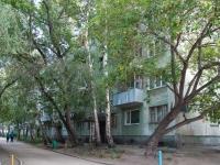 Novosibirsk, st Planirovochnaya, house 1/1. Apartment house