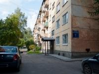 Novosibirsk, st Planirovochnaya, house 1. Apartment house