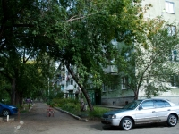 Novosibirsk, Planirovochnaya st, house 3/1. Apartment house