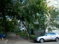 Novosibirsk, st Planirovochnaya, house 3/1. Apartment house