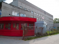 Novosibirsk, Planirovochnaya st, house 5. multi-purpose building