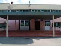 Новосибирск, школа №56, улица Планировочная, дом 7