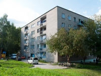 Novosibirsk, st Planirovochnaya, house 11/1. hostel
