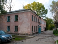 Novosibirsk, Planirovochnaya st, house 11. Apartment house
