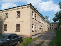 Novosibirsk, st Planirovochnaya, house 15. Apartment house