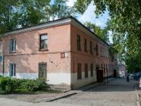 Novosibirsk, st Planirovochnaya, house 18. Apartment house