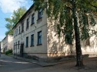 Novosibirsk, st Planirovochnaya, house 20. Apartment house