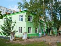 Novosibirsk, st Planirovochnaya, house 21. nursery school