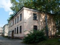Novosibirsk, st Planirovochnaya, house 22. Apartment house