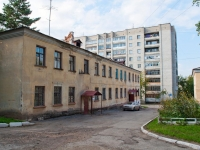 Novosibirsk, Planirovochnaya st, house 23. Apartment house