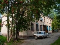 Новосибирск, улица Планировочная, дом 27. многоквартирный дом