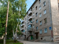 Novosibirsk, Planirovochnaya st, house 29/1. Apartment house