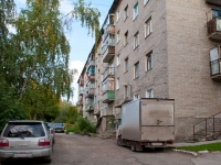 Novosibirsk, Planirovochnaya st, house 35/1. Apartment house