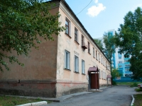 Novosibirsk, Planirovochnaya st, house 36. Apartment house