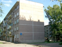 Novosibirsk, st Nemirovich-Danchenko, house 4/3. Apartment house