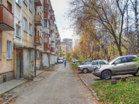 Novosibirsk, st Nemirovich-Danchenko, house 16. Apartment house