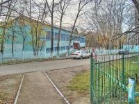 Novosibirsk, st Nemirovich-Danchenko, house 20/2. school