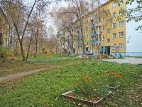 Novosibirsk, st Nemirovich-Danchenko, house 20. Apartment house