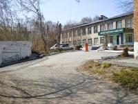 Novosibirsk, st Nemirovich-Danchenko, house 102/1. college