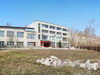 Novosibirsk, st Nemirovich-Danchenko, house 102/2. technical school