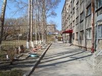 Novosibirsk, st Nemirovich-Danchenko, house 102. hostel
