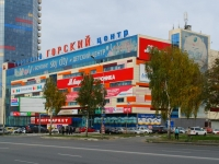 Novosibirsk, retail entertainment center ГОРСКИЙ, Nemirovich-Danchenko st, house 142