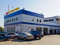 Novosibirsk, Nemirovich-Danchenko st, house 147/1. Social and welfare services