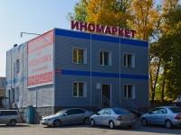 Новосибирск, улица Немировича-Данченко, дом 147/2. магазин