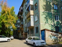 Novosibirsk, Nemirovich-Danchenko st, house 149. Apartment house