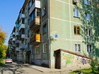 Novosibirsk, Nemirovich-Danchenko st, house 151. Apartment house