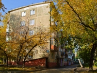 Novosibirsk, Nemirovich-Danchenko st, house 155/1. Apartment house