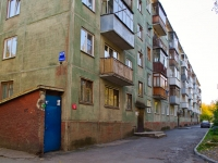 Novosibirsk, Nemirovich-Danchenko st, house 157. Apartment house
