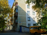 Novosibirsk, Nemirovich-Danchenko st, house 159. Apartment house