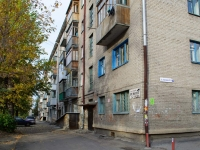 Novosibirsk, Nemirovich-Danchenko st, house 163. Apartment house