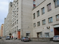 Novosibirsk, Nemirovich-Danchenko st, house 167. office building
