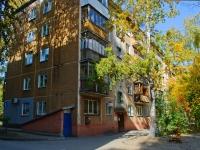Novosibirsk, st Novogodnyaya, house 8. Apartment house