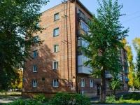 Novosibirsk, st Novogodnyaya, house 9. Apartment house