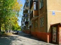 Novosibirsk, Novogodnyaya st, house 10. Apartment house