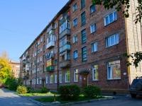 Новосибирск, улица Новогодняя, дом 11. многоквартирный дом