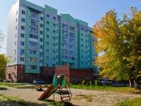 新西伯利亚市, Novogodnyaya st, 房屋 12/1. 公寓楼