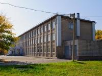 Novosibirsk, st Novogodnyaya, house 14/1. school