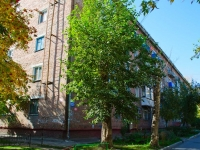 Novosibirsk, Novogodnyaya st, house 15. Apartment house