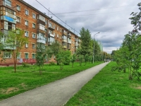 Новосибирск, улица Новогодняя, дом 15. многоквартирный дом