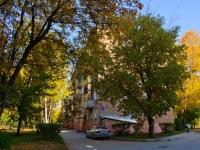 Novosibirsk, st Novogodnyaya, house 16. Apartment house