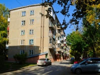 Novosibirsk, Novogodnyaya st, house 18. Apartment house
