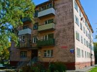 Novosibirsk, st Novogodnyaya, house 19. Apartment house