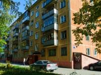Novosibirsk, st Novogodnyaya, house 20/1. Apartment house