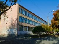 Novosibirsk, lyceum №176, Novogodnyaya st, house 20/2