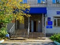 Novosibirsk, parish Евангелическо-лютеранский приход Христа Спасителя, Novogodnyaya st, house 20/3